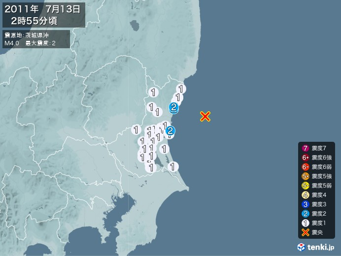 地震情報(2011年07月13日02時55分発生)
