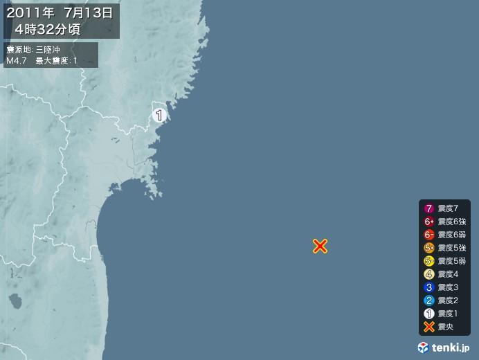 地震情報(2011年07月13日04時32分発生)