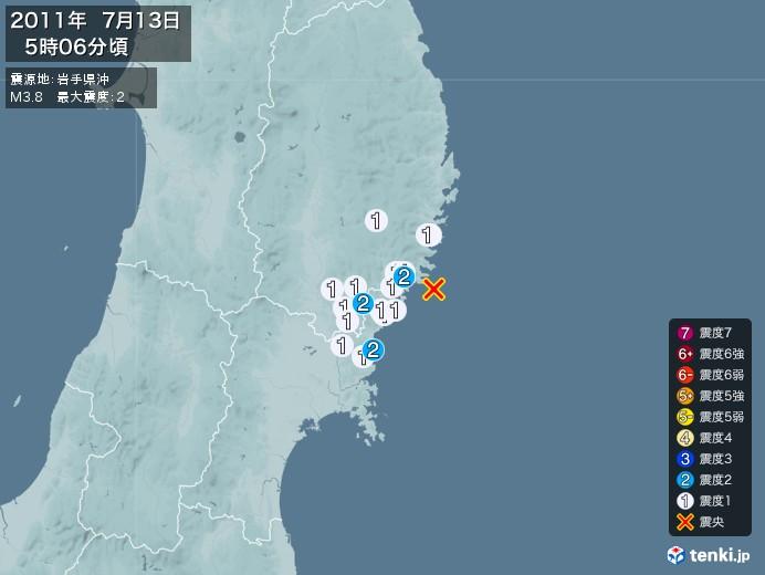地震情報(2011年07月13日05時06分発生)