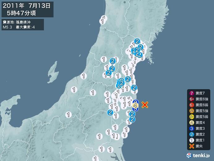 地震情報(2011年07月13日05時47分発生)