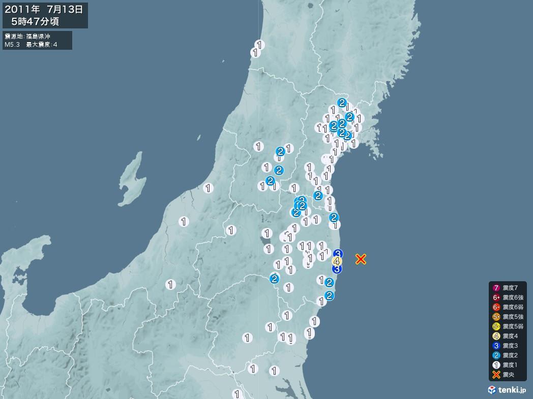 地震情報 2011年07月13日 05時47分頃発生 最大震度:4 震源地:福島県沖(拡大画像)