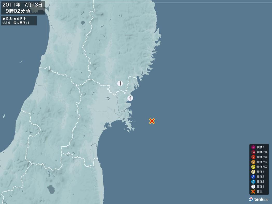 地震情報 2011年07月13日 09時02分頃発生 最大震度:1 震源地:宮城県沖(拡大画像)