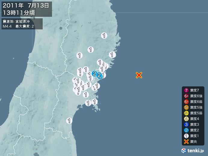 地震情報(2011年07月13日13時11分発生)