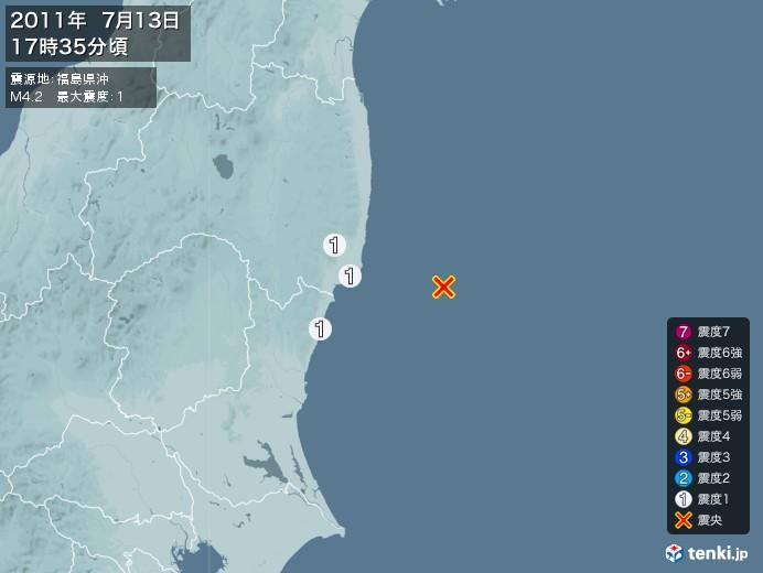 地震情報(2011年07月13日17時35分発生)