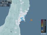 2011年07月14日03時50分頃発生した地震