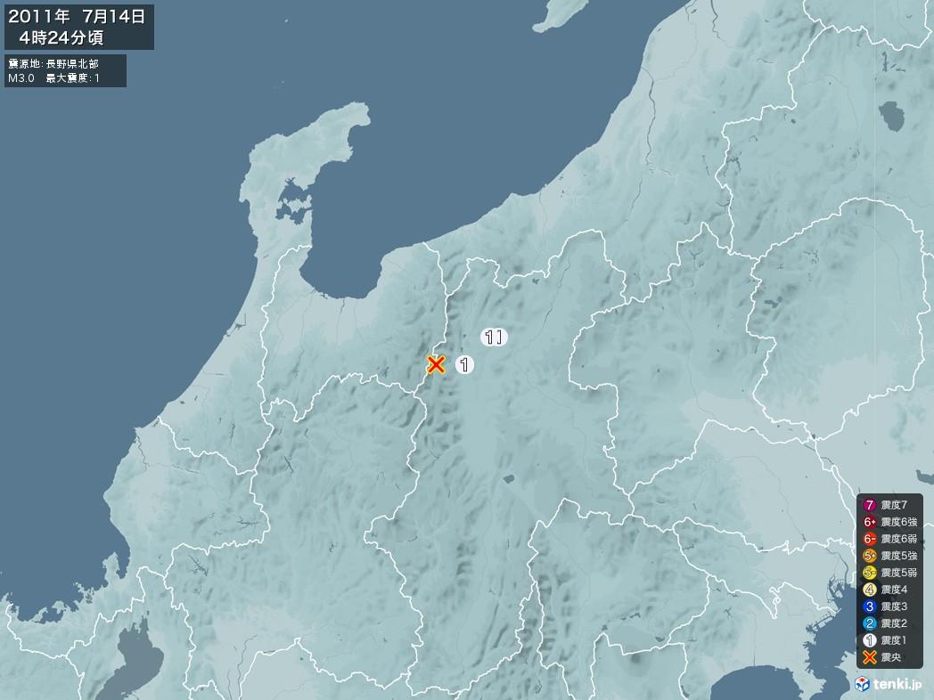 地震情報 2011年07月14日 04時24分頃発生 最大震度:1 震源地:長野県北部(拡大画像)