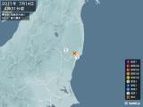 2011年07月14日04時31分頃発生した地震