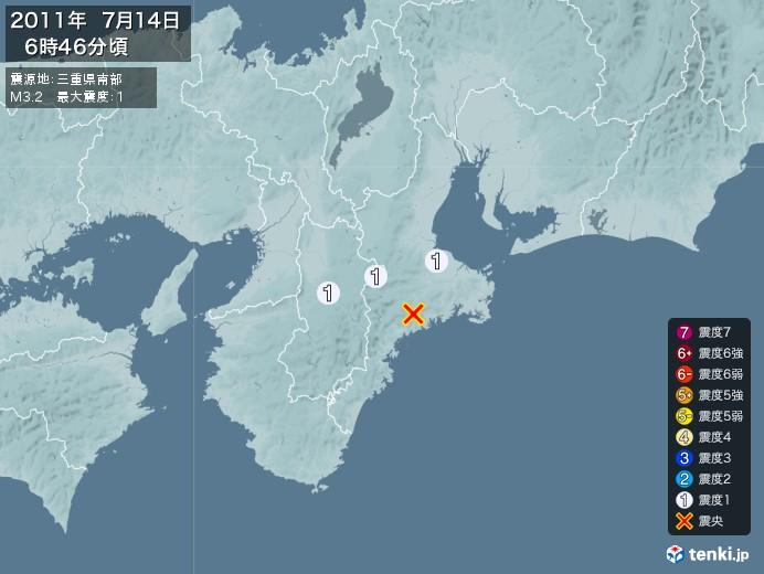 地震情報(2011年07月14日06時46分発生)