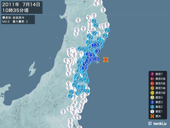 地震情報(2011年07月14日10時35分発生)
