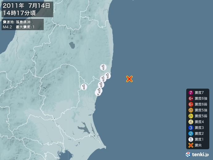 地震情報(2011年07月14日14時17分発生)