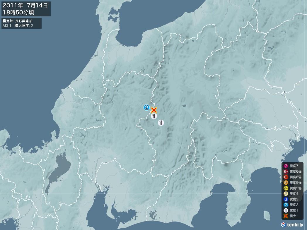 地震情報 2011年07月14日 18時50分頃発生 最大震度:2 震源地:長野県南部(拡大画像)