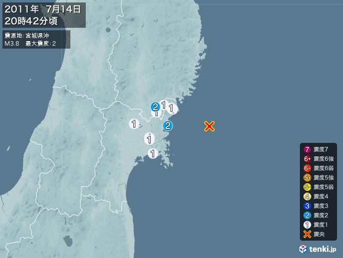地震情報(2011年07月14日20時42分発生)