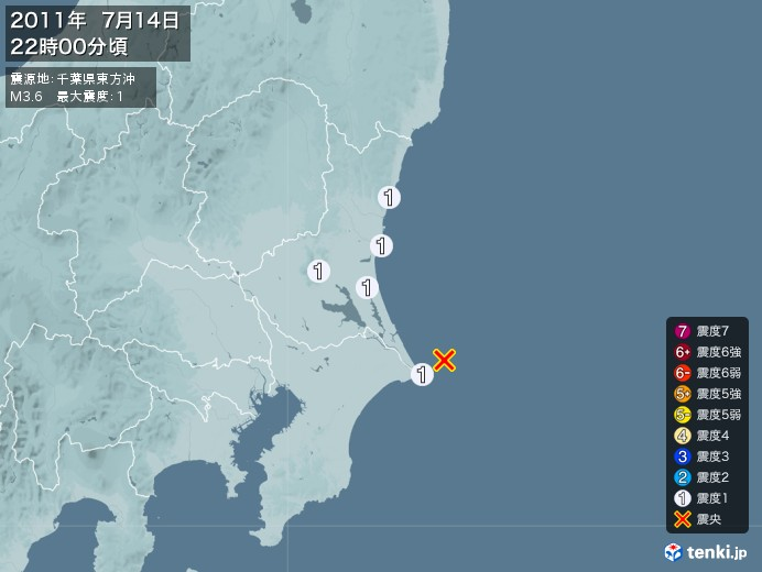 地震情報(2011年07月14日22時00分発生)