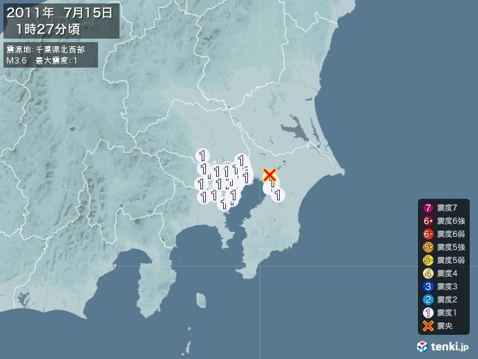 地震情報(2011年07月15日01時27分発生)