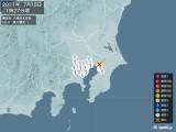 2011年07月15日01時27分頃発生した地震