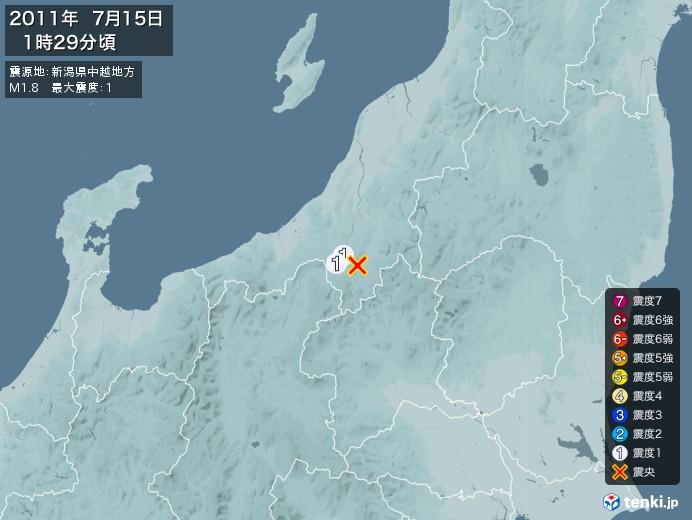 地震情報(2011年07月15日01時29分発生)