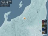 2011年07月15日01時29分頃発生した地震