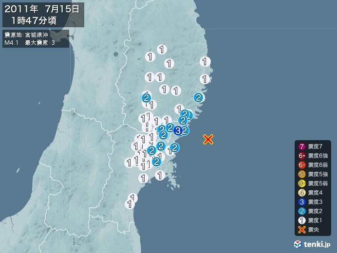 地震情報(2011年07月15日01時47分発生)