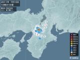2011年07月15日10時31分頃発生した地震