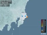 2011年07月15日12時25分頃発生した地震
