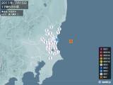 2011年07月15日17時53分頃発生した地震
