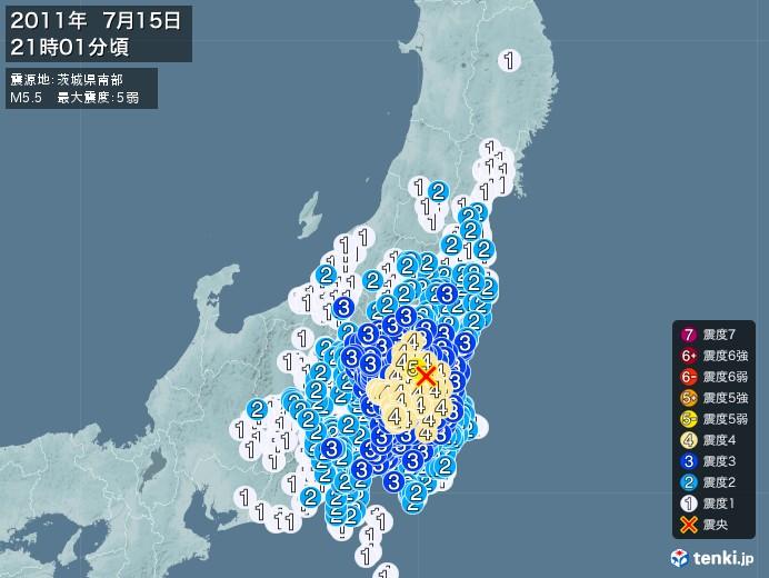 地震情報(2011年07月15日21時01分発生)