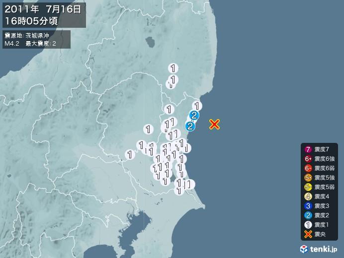 地震情報(2011年07月16日16時05分発生)