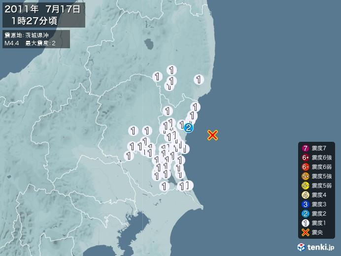 地震情報(2011年07月17日01時27分発生)