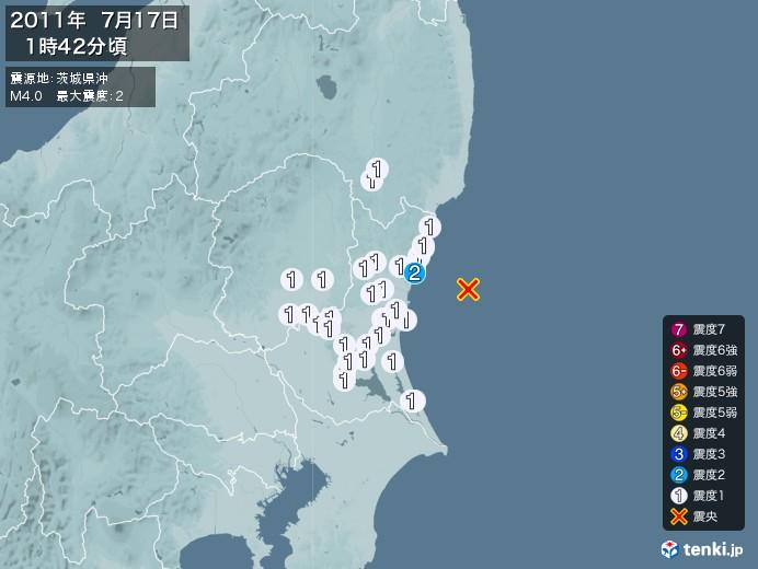 地震情報(2011年07月17日01時42分発生)