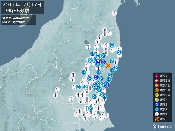 地震情報(2011年07月17日09時55分発生)