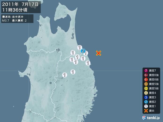 地震情報(2011年07月17日11時36分発生)