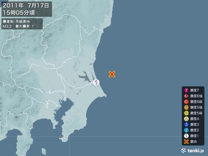 地震情報(2011年07月17日15時05分発生)