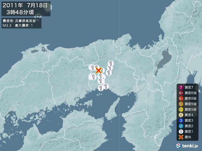 地震情報(2011年07月18日03時48分発生)