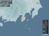 2011年07月18日04時21分頃発生した地震