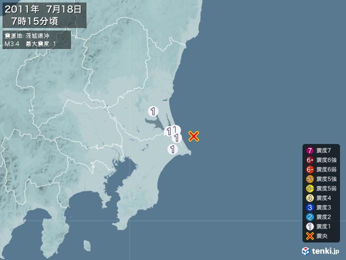 地震情報(2011年07月18日07時15分発生)