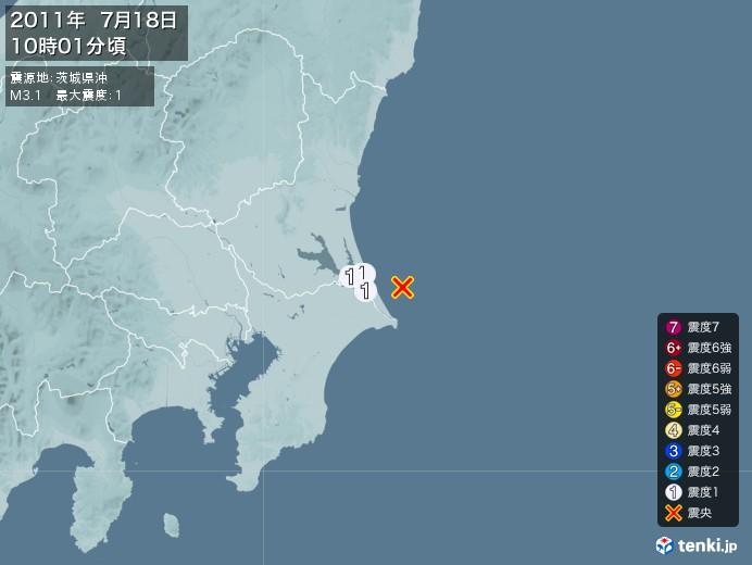 地震情報(2011年07月18日10時01分発生)