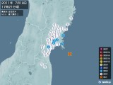 2011年07月18日17時21分頃発生した地震