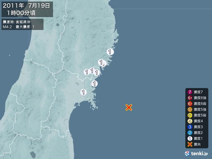 地震情報(2011年07月19日01時00分発生)