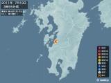 2011年07月19日03時55分頃発生した地震
