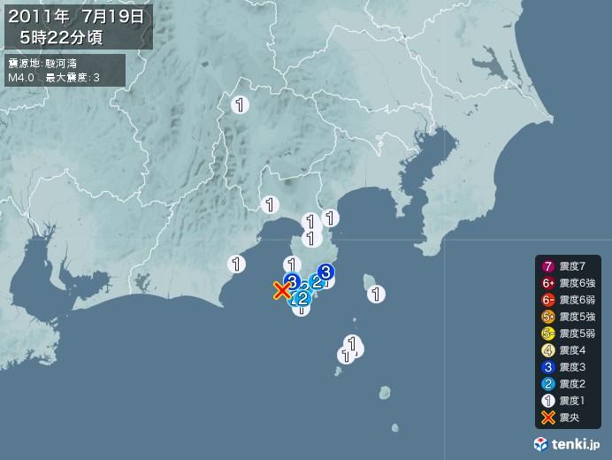 地震情報(2011年07月19日05時22分発生)