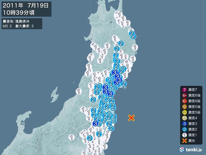 地震情報(2011年07月19日10時39分発生)