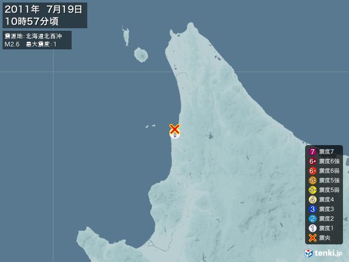 地震情報(2011年07月19日10時57分発生)