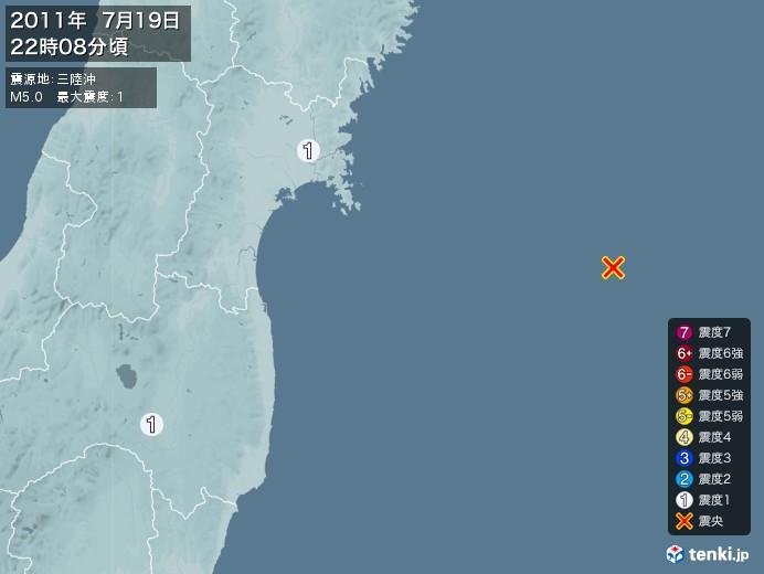 地震情報(2011年07月19日22時08分発生)