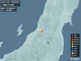 2011年07月20日04時07分頃発生した地震