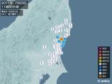 2011年07月20日11時00分頃発生した地震