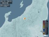 2011年07月21日01時33分頃発生した地震