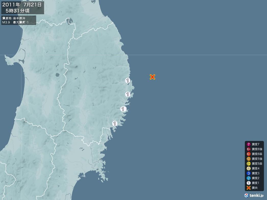 地震情報 2011年07月21日 05時31分頃発生 最大震度:1 震源地:岩手県沖(拡大画像)