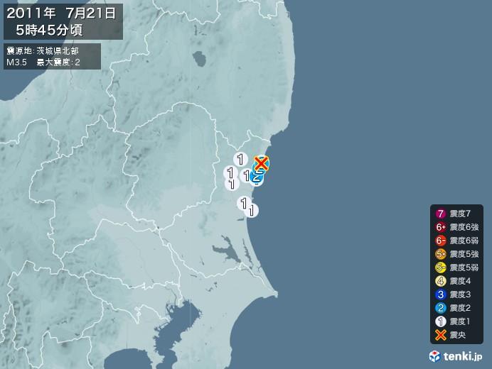 地震情報(2011年07月21日05時45分発生)