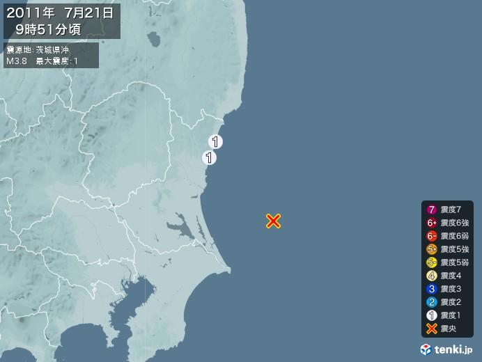 地震情報(2011年07月21日09時51分発生)