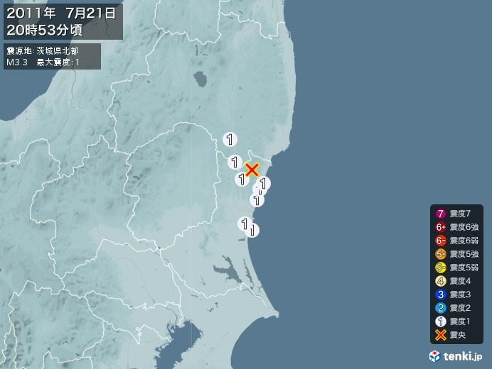 地震情報(2011年07月21日20時53分発生)